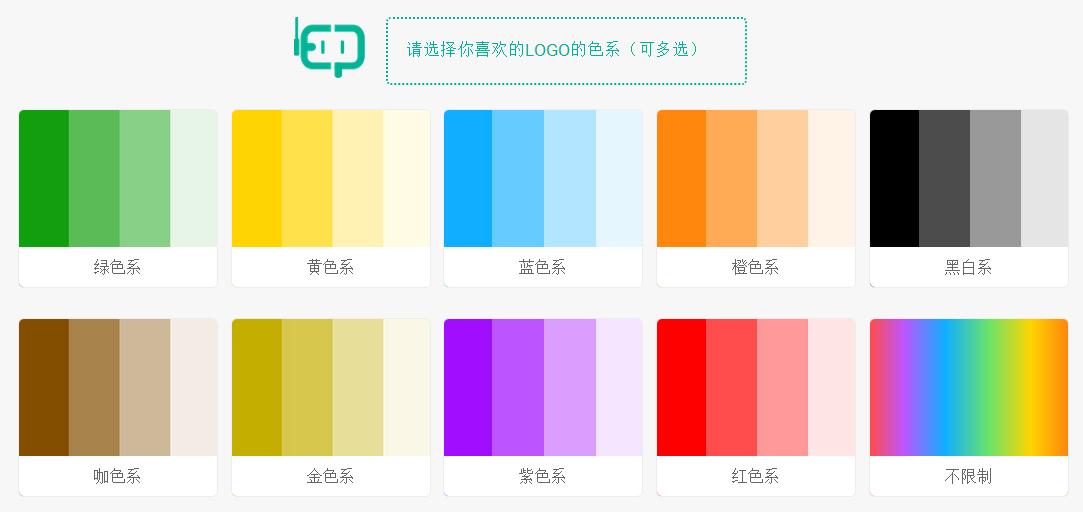 颜色选择.png