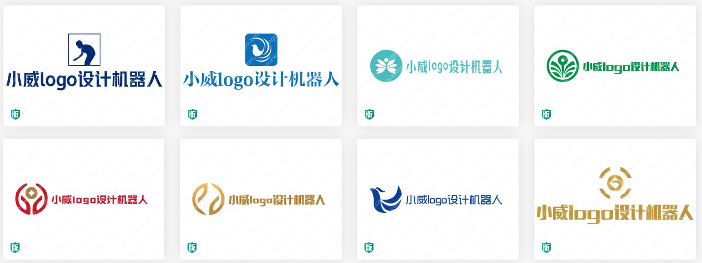 小威logo设计机器人.png