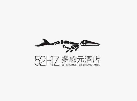 52多感元酒店商标设计.png