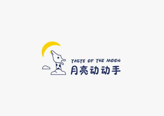 母婴行业月亮logo设计.png