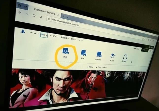索尼logo泄露外观造型.png