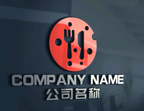 西餐店logo设计模板.png